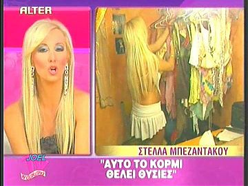 Stella Milf in Thong Bikini